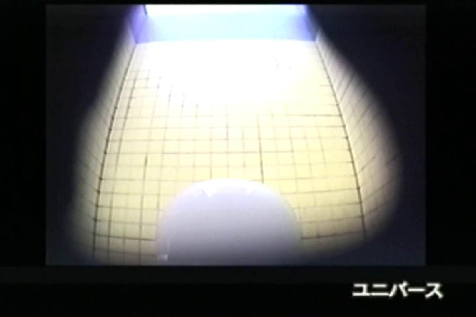 下半身シースルー洗面所Vol.4 OLヌード天国  91PIX 30