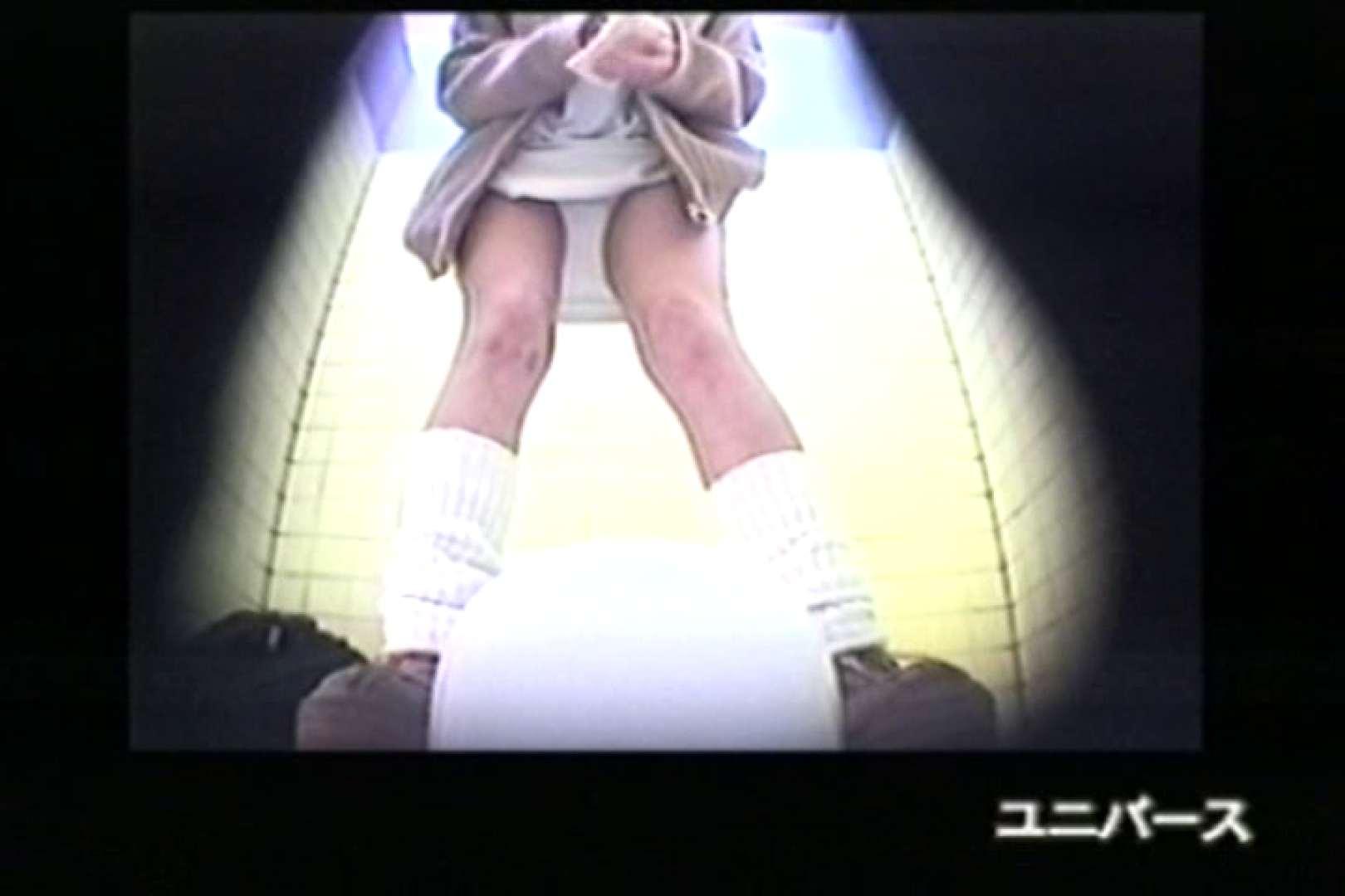 下半身シースルー洗面所Vol.4 洗面所 盗撮動画紹介 91PIX 38