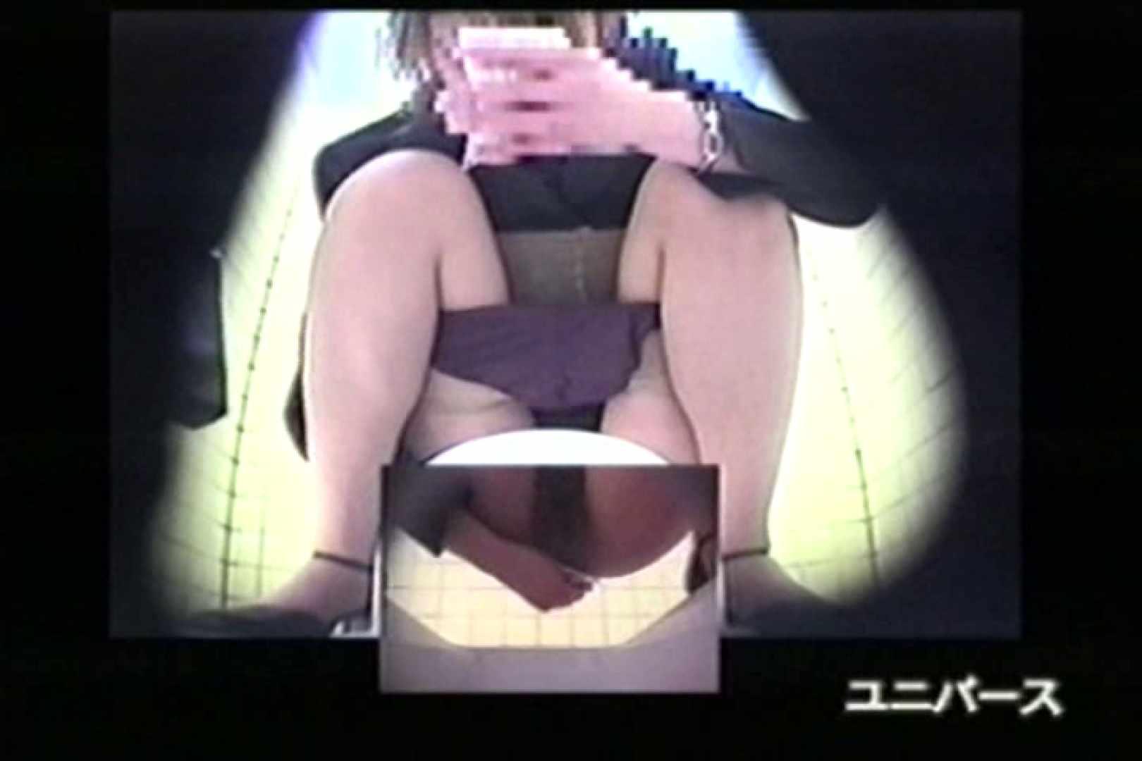 下半身シースルー洗面所Vol.4 OLヌード天国  91PIX 87