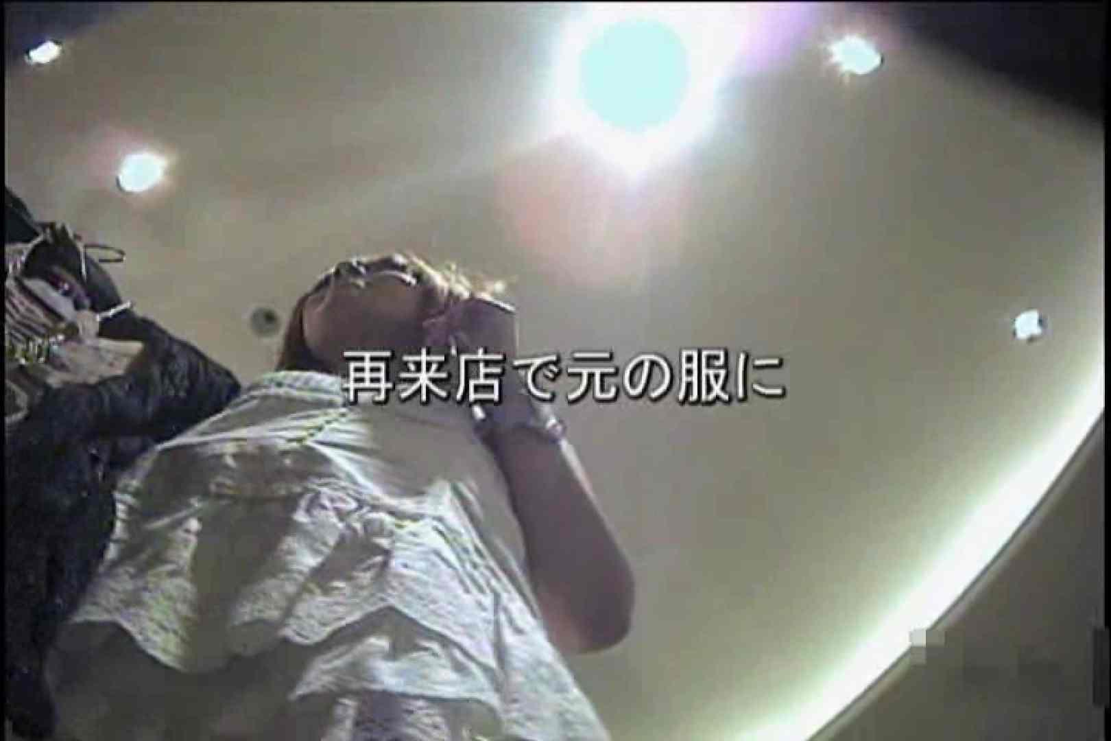 ショップギャルパンチラ!ただ今接客中!!Vol.6 ギャル オマンコ動画キャプチャ 101PIX 27