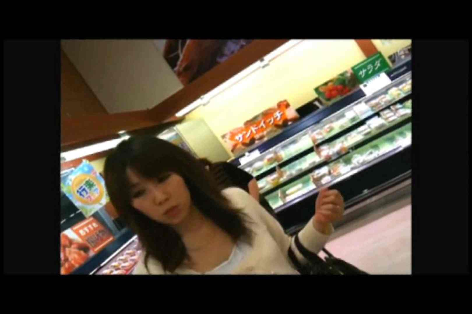奥さん!おもいっきり生パンツVol.1 熟女 濡れ場動画紹介 70PIX 23