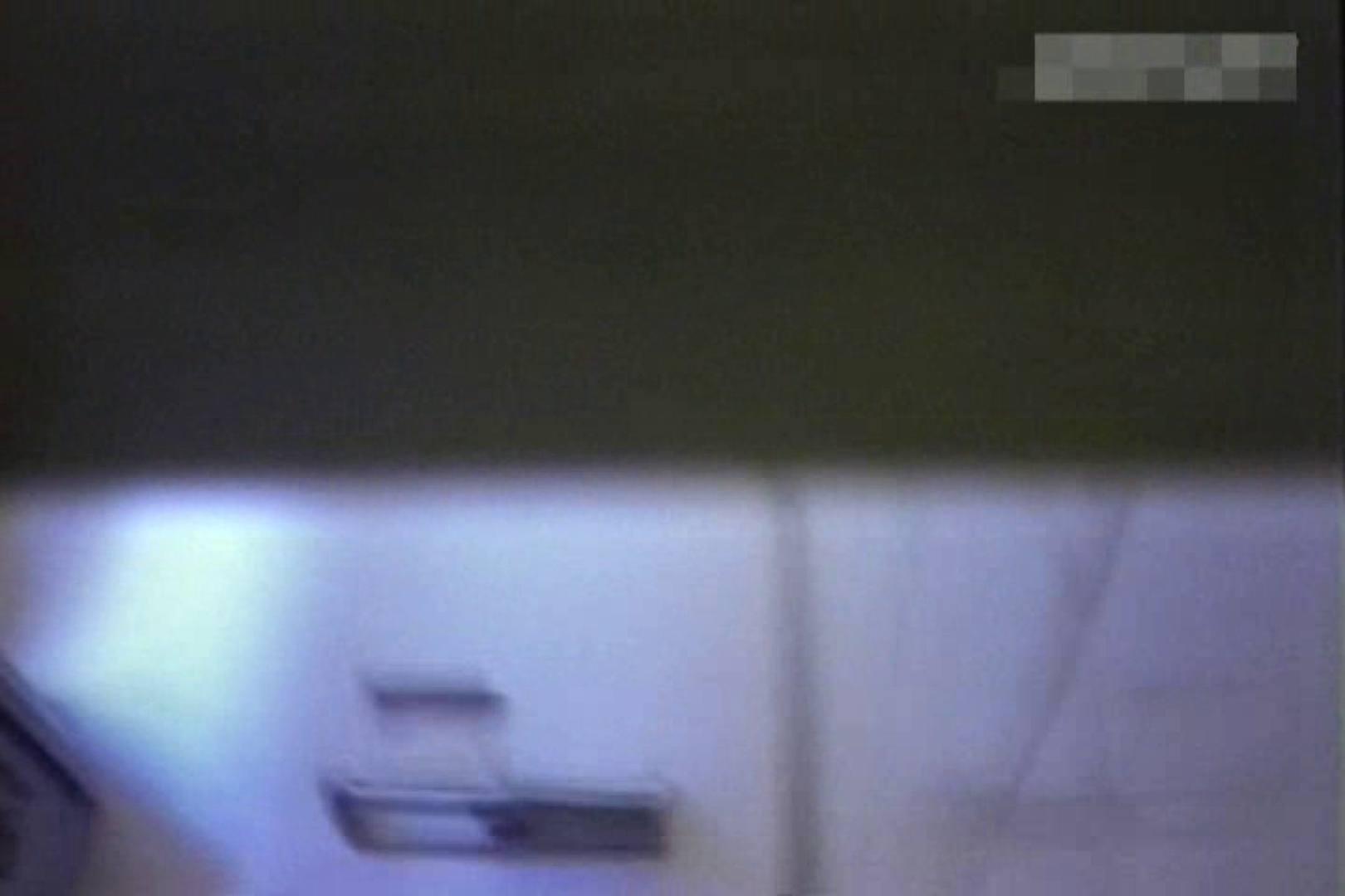 個室狂いのマニア映像Vol.2 OLヌード天国   ギャル  77PIX 57