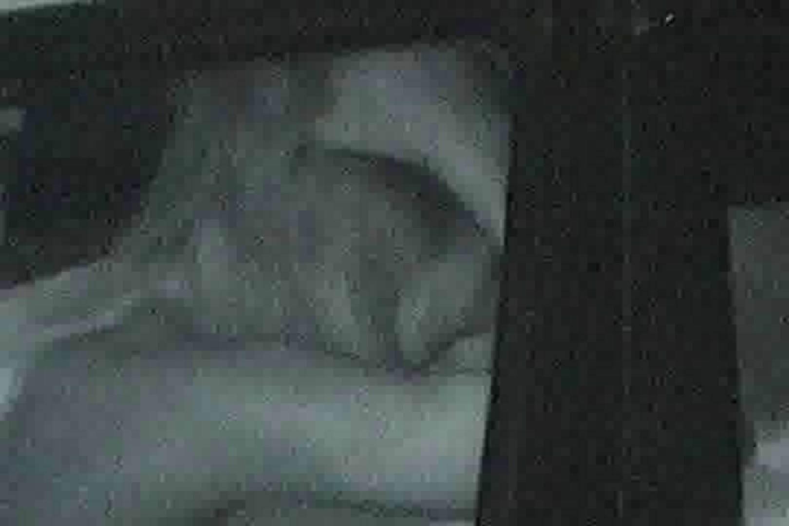 充血監督の深夜の運動会Vol.23 カップルのセックス  85PIX 70