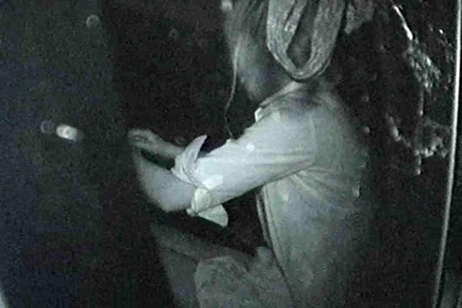 充血監督の深夜の運動会Vol.24 フェラ スケベ動画紹介 57PIX 23