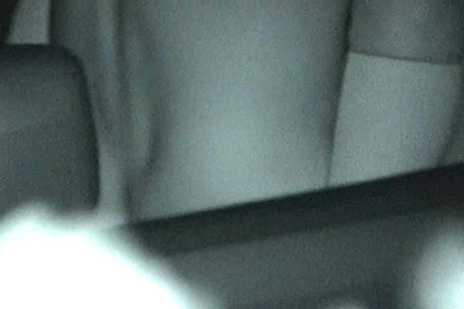 充血監督の深夜の運動会Vol.24 フェラ スケベ動画紹介 57PIX 29