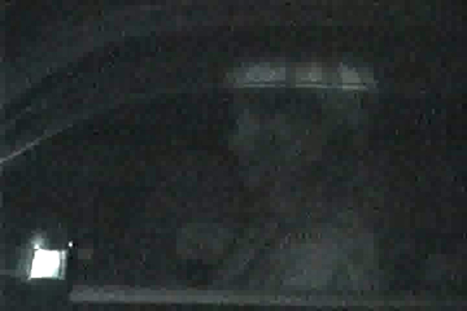 充血監督の深夜の運動会Vol.25 OLヌード天国 おまんこ無修正動画無料 95PIX 47