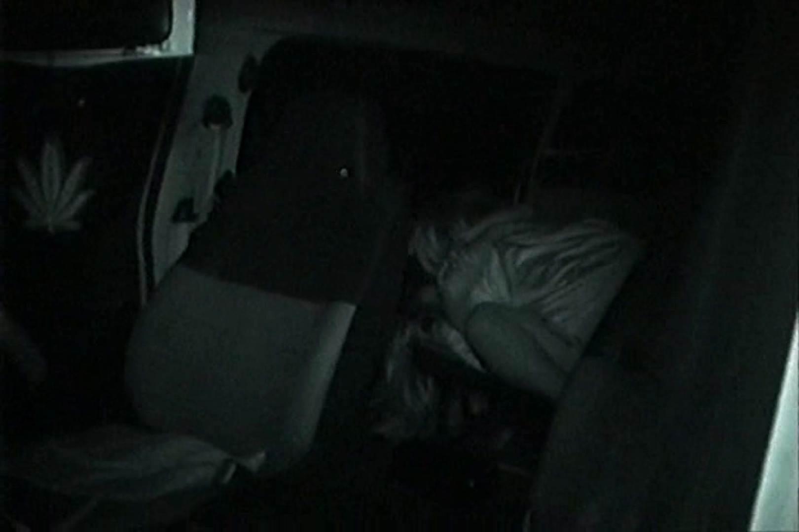 充血監督の深夜の運動会Vol.27 カップルのセックス  63PIX 48