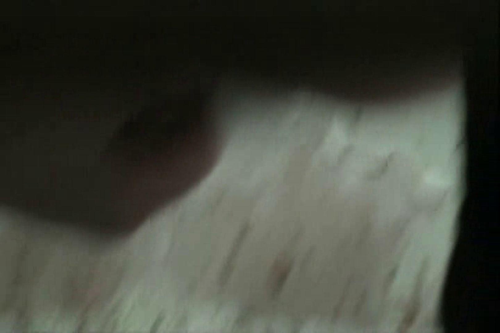 ぼっとん洗面所スペシャルVol.4 おまんこ 覗きおまんこ画像 94PIX 4