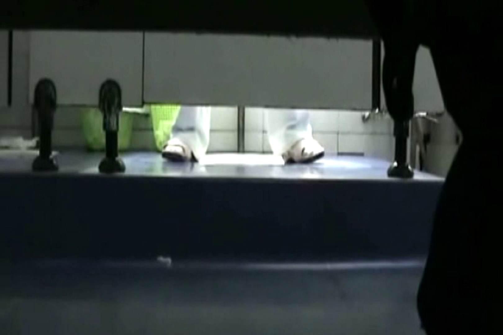 ぼっとん洗面所スペシャルVol.11 おまんこ AV動画キャプチャ 78PIX 39