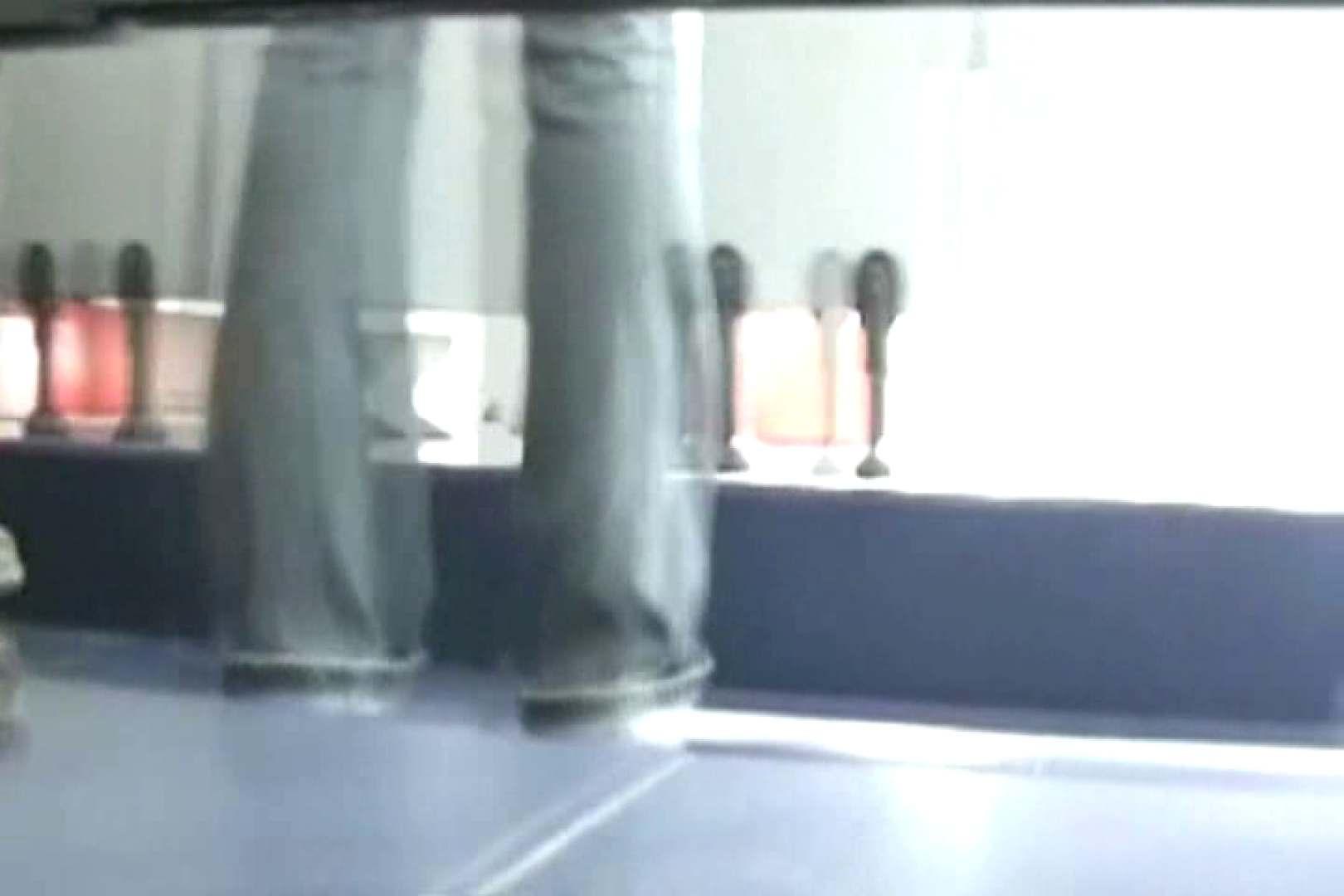 ぼっとん洗面所スペシャルVol.11 無修正マンコ セックス無修正動画無料 78PIX 42