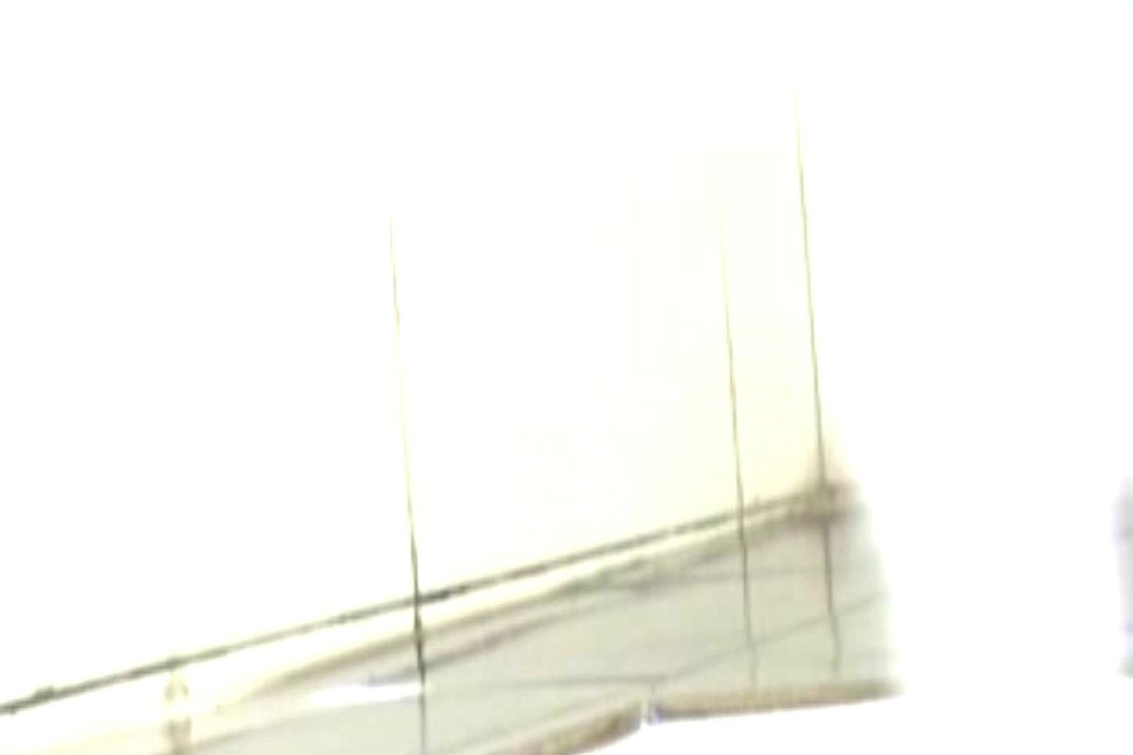ぼっとん洗面所スペシャルVol.13 OLヌード天国 ぱこり動画紹介 57PIX 20