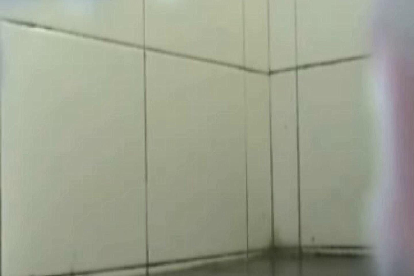ぼっとん洗面所スペシャルVol.13 洗面所  57PIX 39