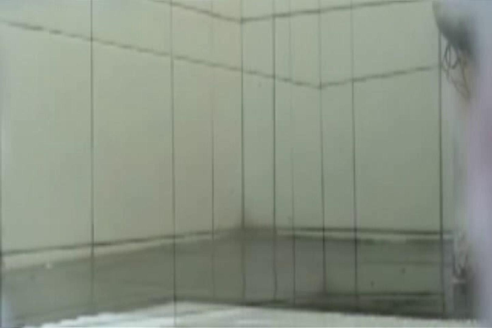ぼっとん洗面所スペシャルVol.13 洗面所   おまんこ  57PIX 52