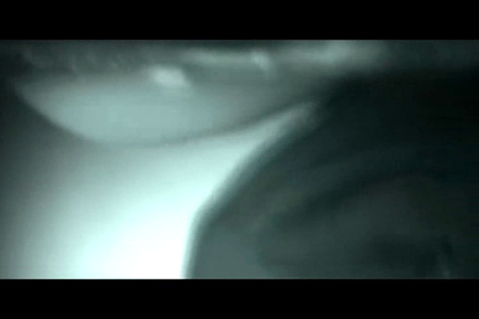 ぼっとん洗面所スペシャルVol.19 洗面所  96PIX 9