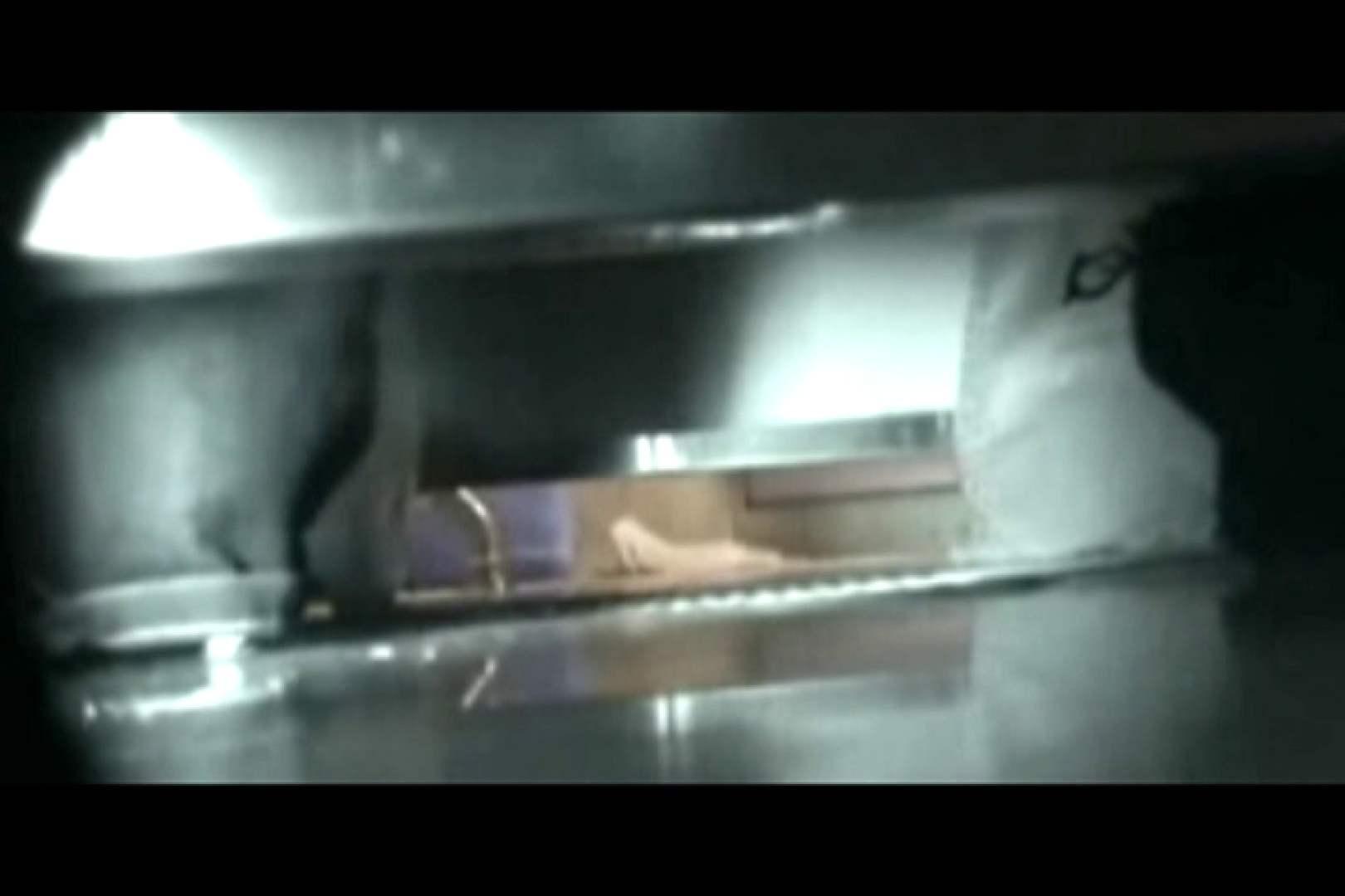 ぼっとん洗面所スペシャルVol.19 洗面所   おまんこ  96PIX 10