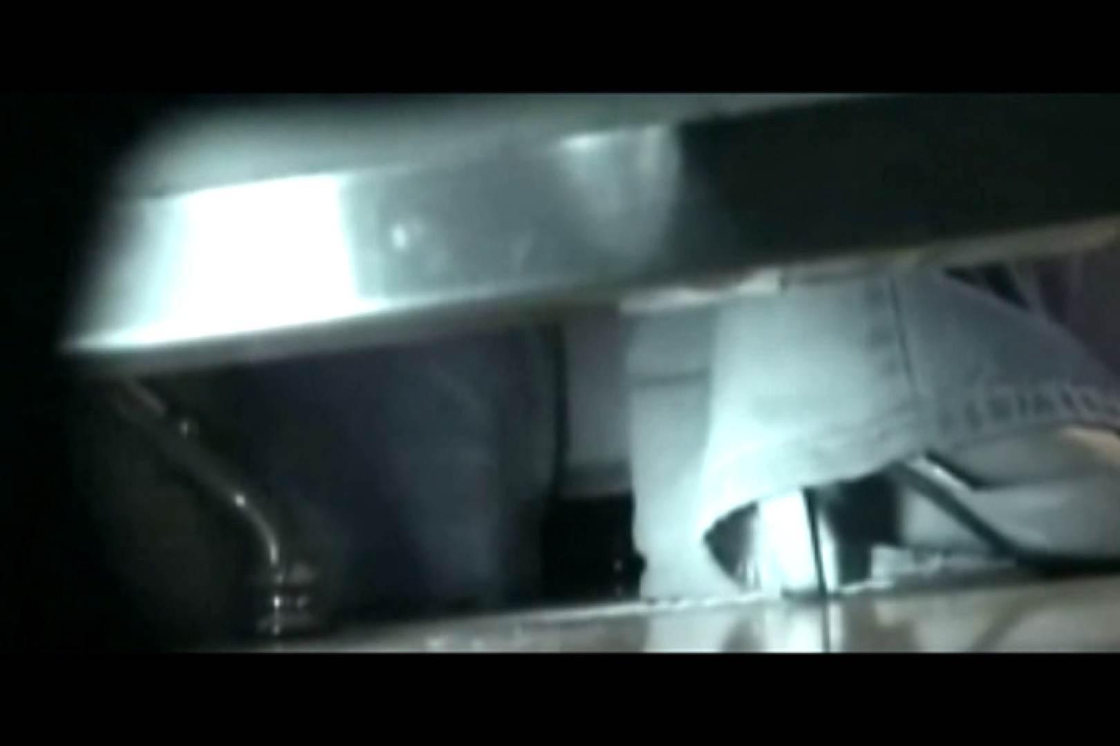 ぼっとん洗面所スペシャルVol.19 OLヌード天国 SEX無修正画像 96PIX 56