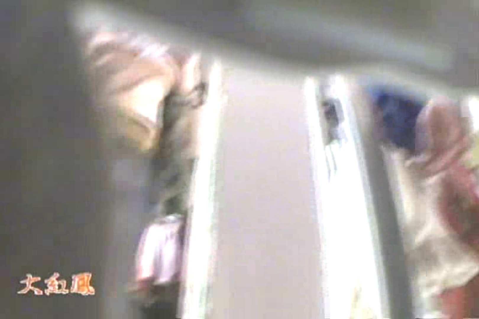 究極カリスマショップ逆さ撮り 完全保存版02 盗撮 のぞき動画画像 58PIX 10