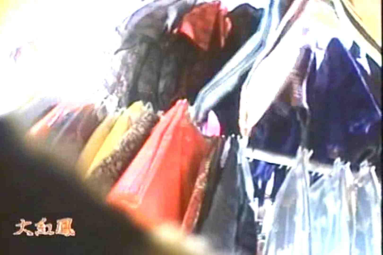 究極カリスマショップ逆さ撮り 完全保存版02 覗き 隠し撮りオマンコ動画紹介 58PIX 15