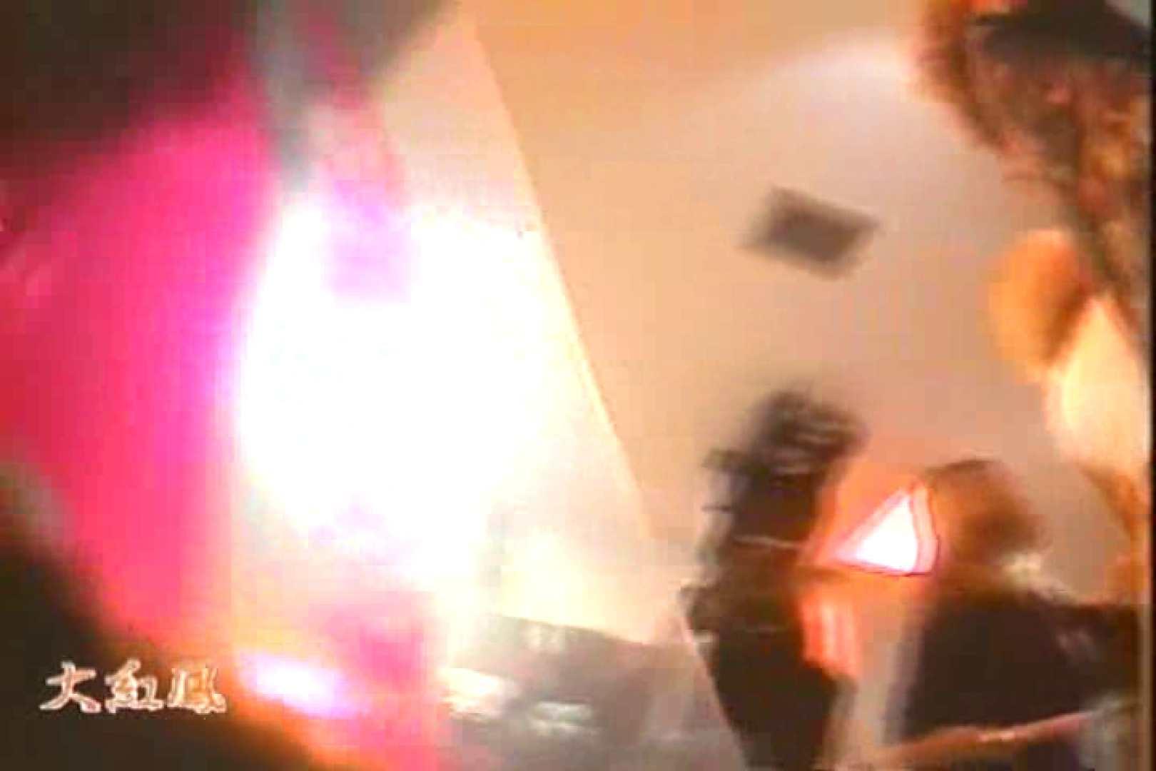 究極カリスマショップ逆さ撮り 完全保存版02 盗撮 のぞき動画画像 58PIX 18