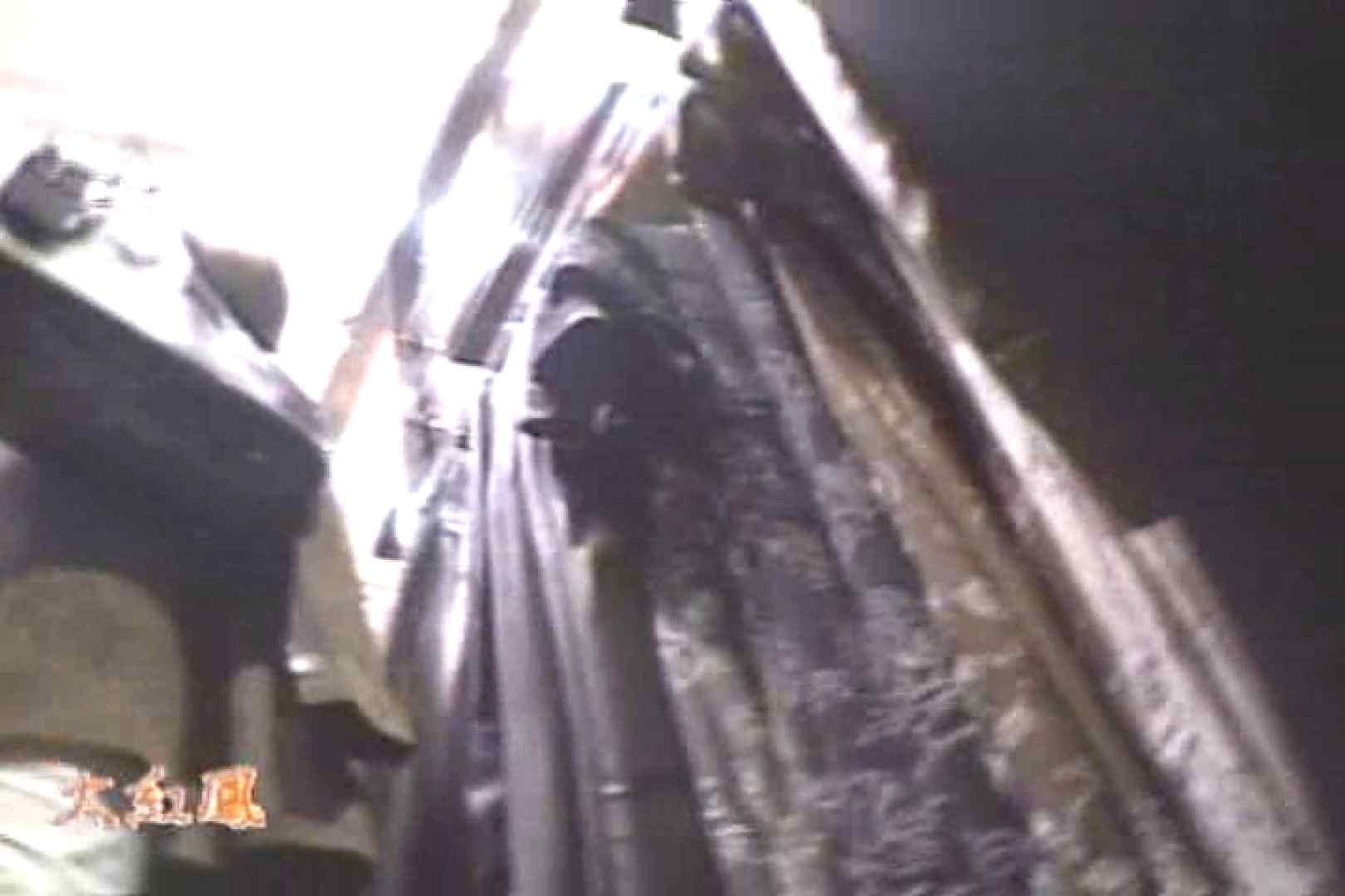 究極カリスマショップ逆さ撮り 完全保存版02 盗撮 のぞき動画画像 58PIX 54