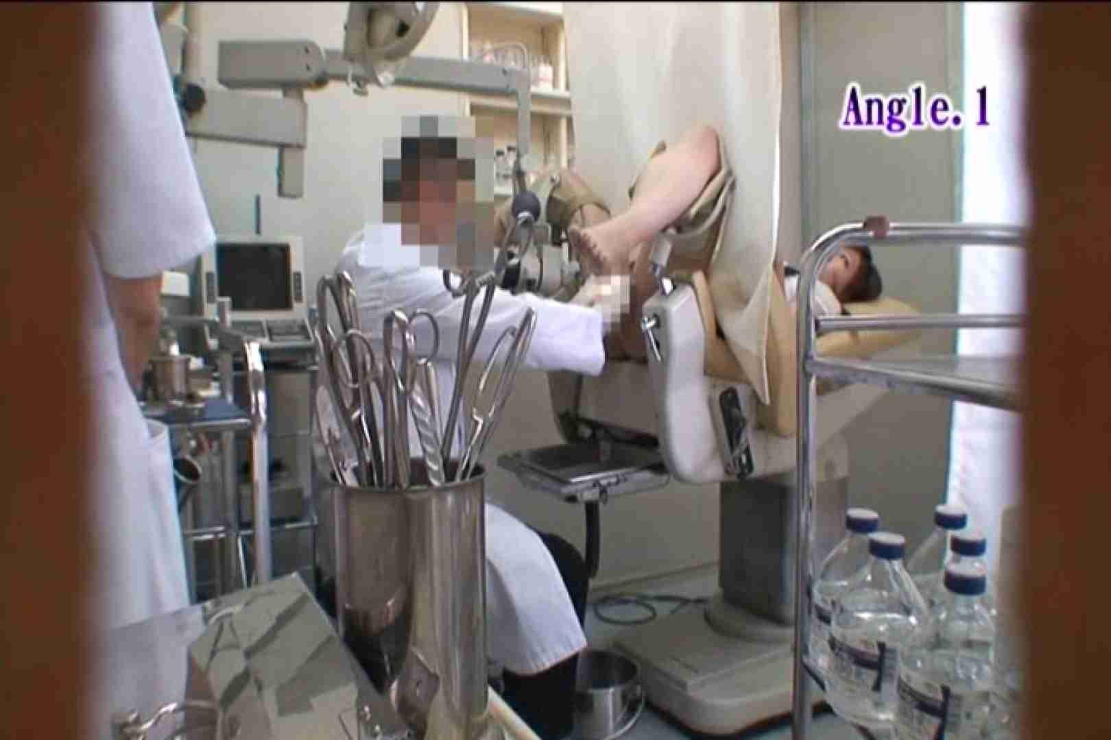患者のおまんこをコレクションする変態医師の流出映像Vol.1 おまんこ  50PIX 22