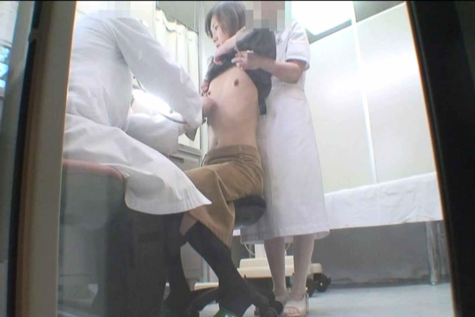 患者のおまんこをコレクションする変態医師の流出映像Vol.1 おまんこ  50PIX 38