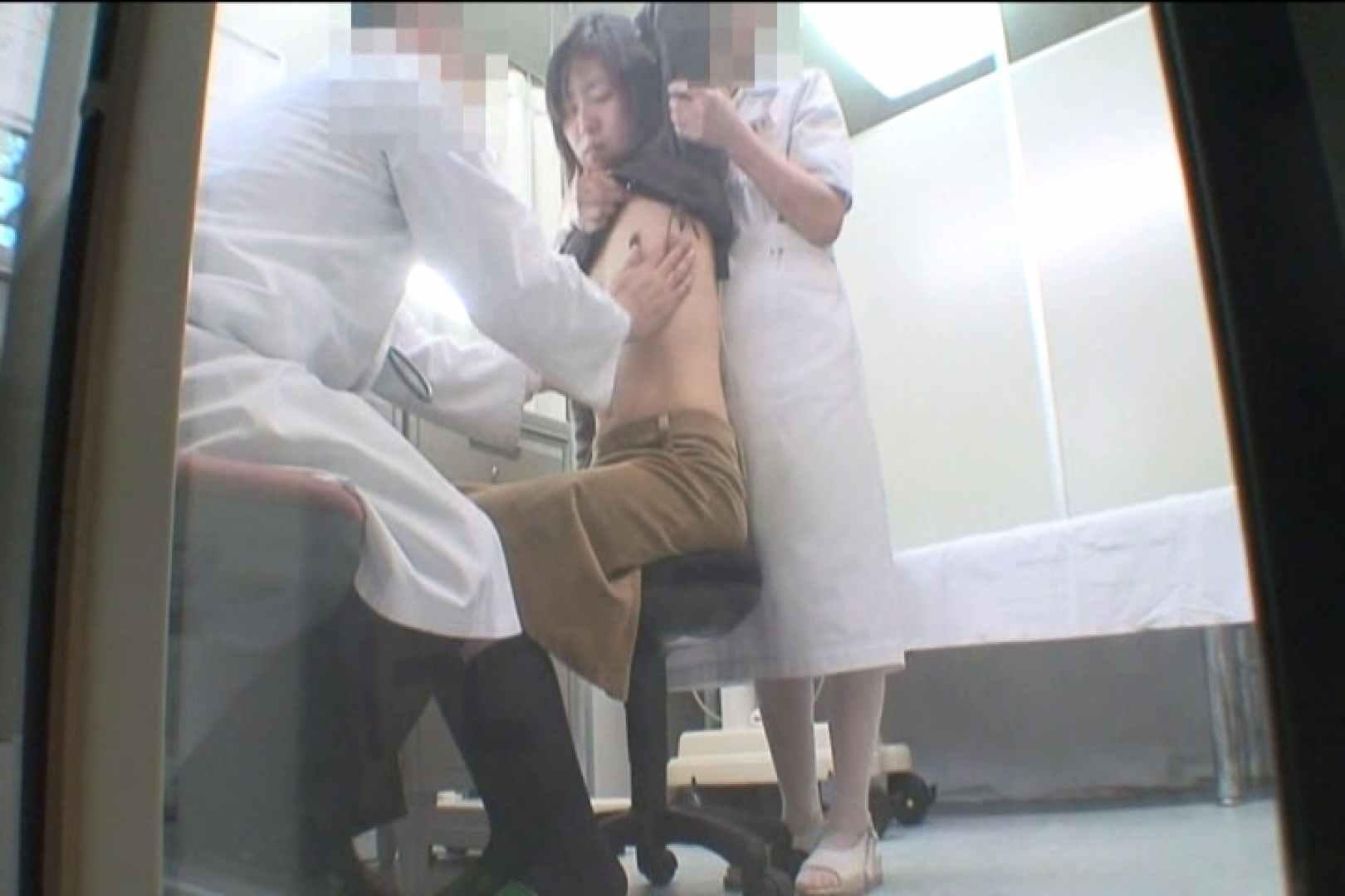 患者のおまんこをコレクションする変態医師の流出映像Vol.1 おまんこ | OLヌード天国  50PIX 41