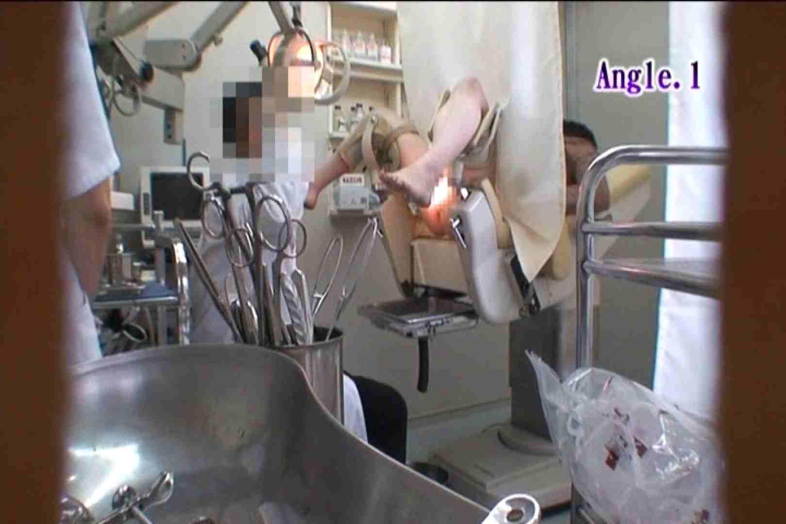 患者のおまんこをコレクションする変態医師の流出映像Vol.2 OLヌード天国  51PIX 44