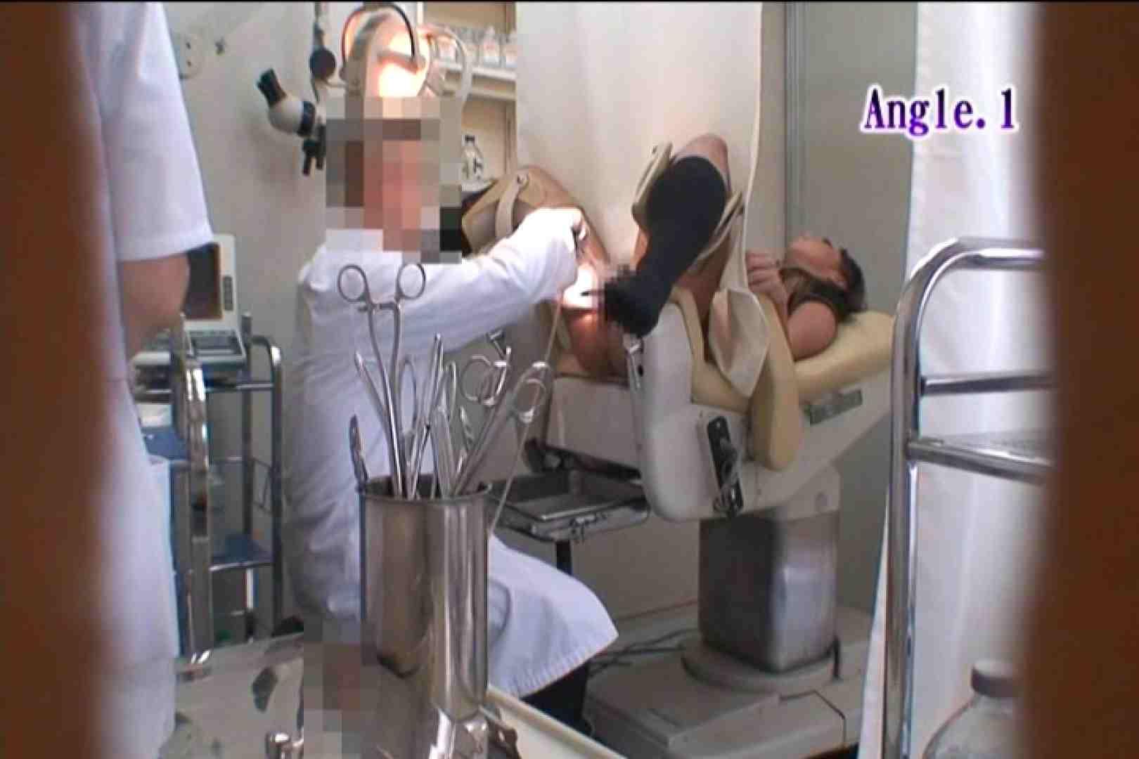 患者のおまんこをコレクションする変態医師の流出映像Vol.3 おまんこ | OLヌード天国  70PIX 34