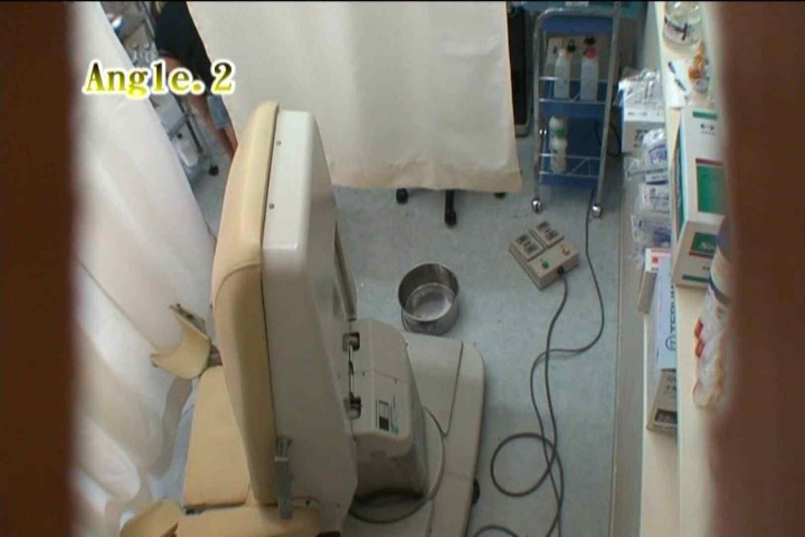 患者のおまんこをコレクションする変態医師の流出映像Vol.3 おまんこ | OLヌード天国  70PIX 40