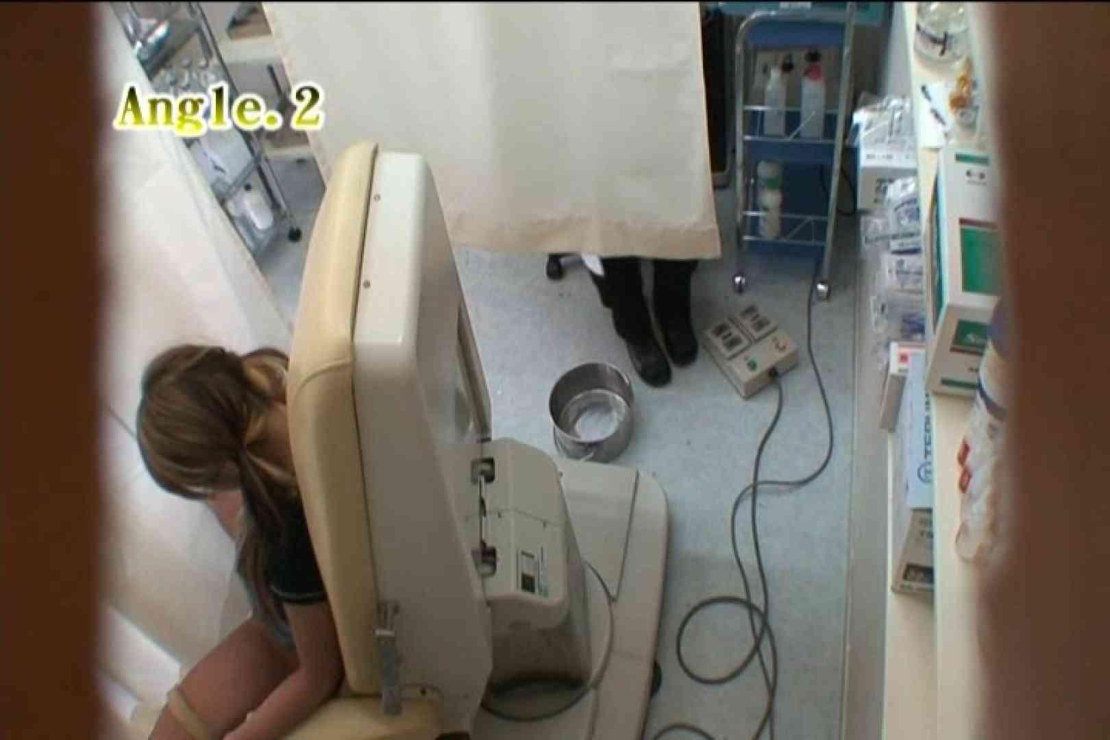患者のおまんこをコレクションする変態医師の流出映像Vol.3 おまんこ  70PIX 42