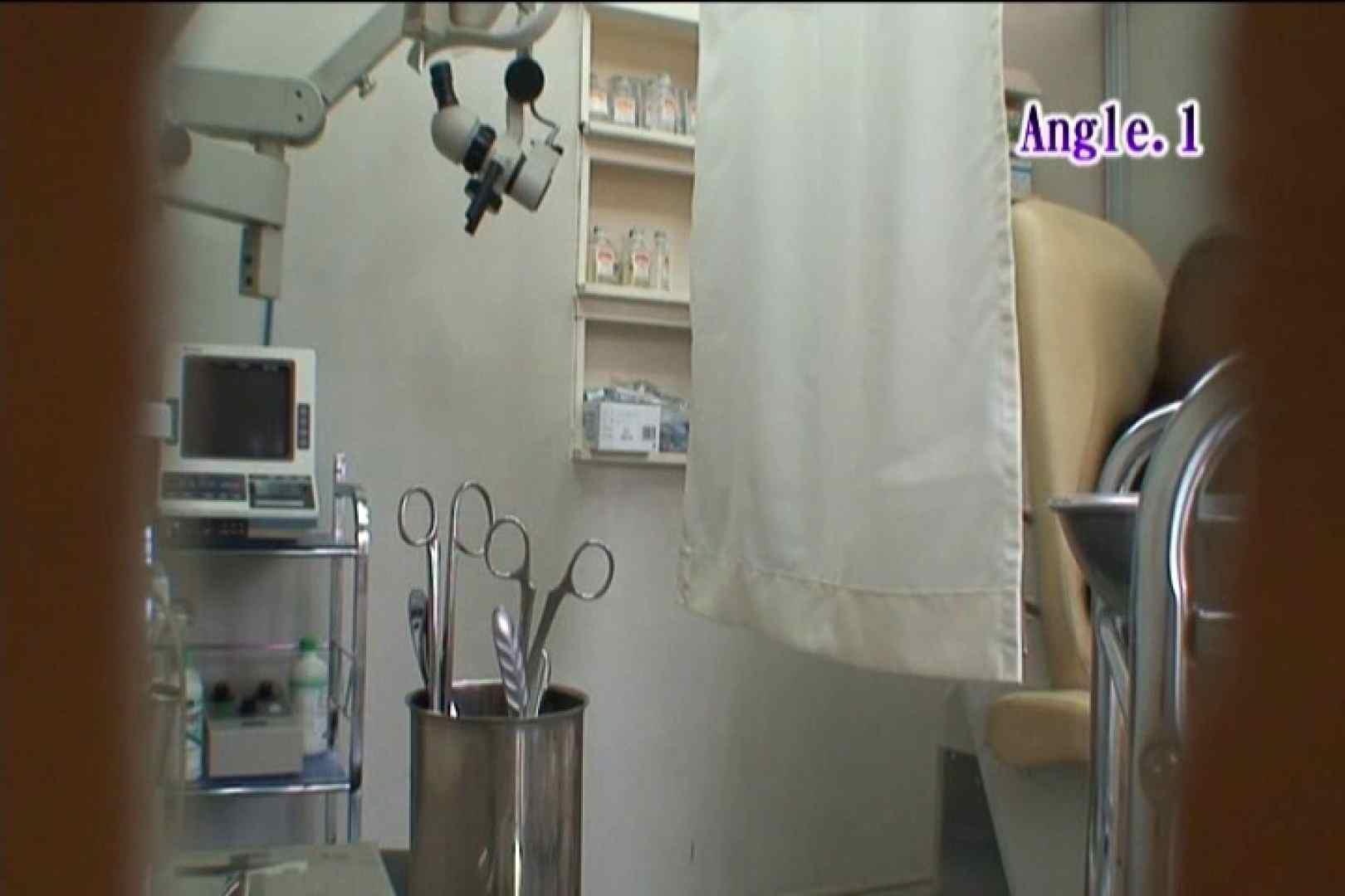 患者のおまんこをコレクションする変態医師の流出映像Vol.3 無修正マンコ ワレメ動画紹介 70PIX 62