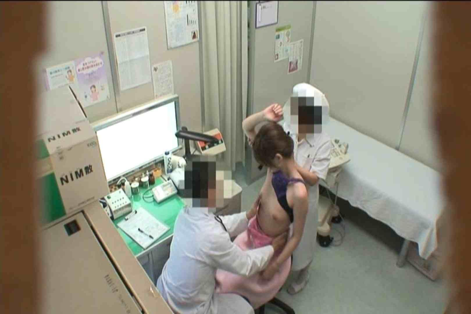患者のおまんこをコレクションする変態医師の流出映像Vol.5 おまんこ エロ画像 96PIX 27