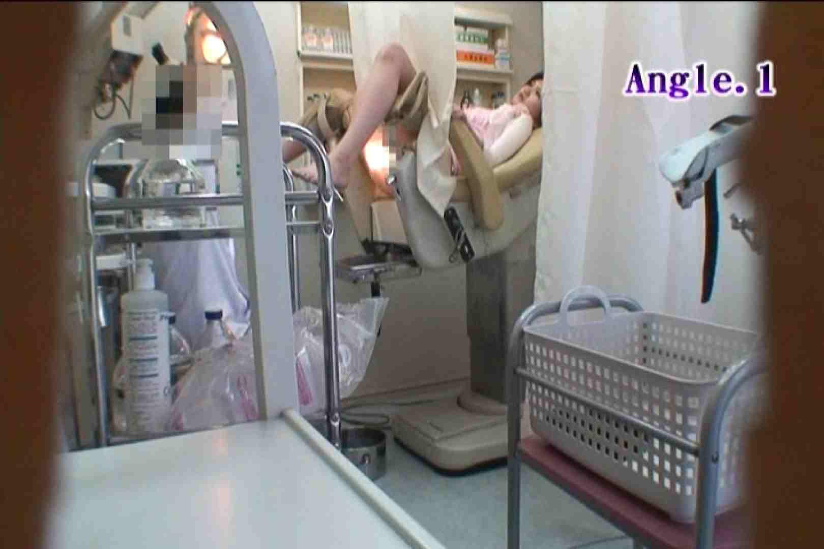 患者のおまんこをコレクションする変態医師の流出映像Vol.5 素人流出  96PIX 32