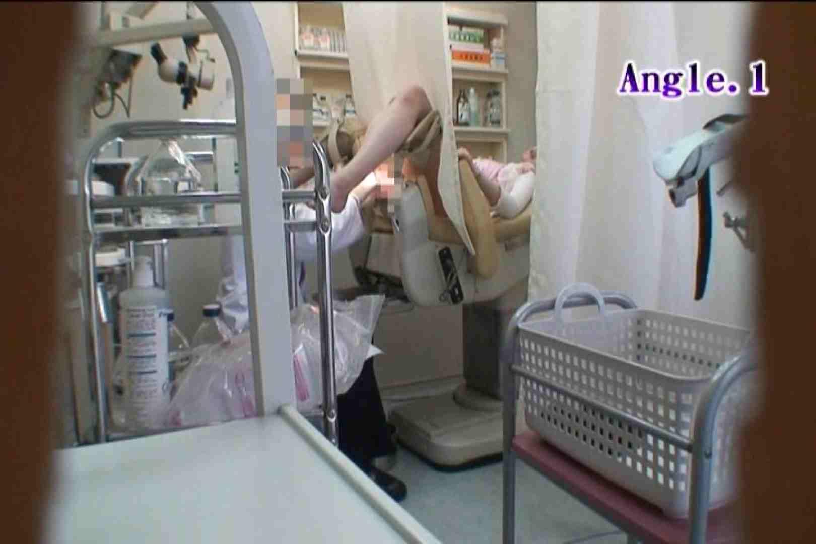 患者のおまんこをコレクションする変態医師の流出映像Vol.5 素人流出   OLヌード天国  96PIX 41