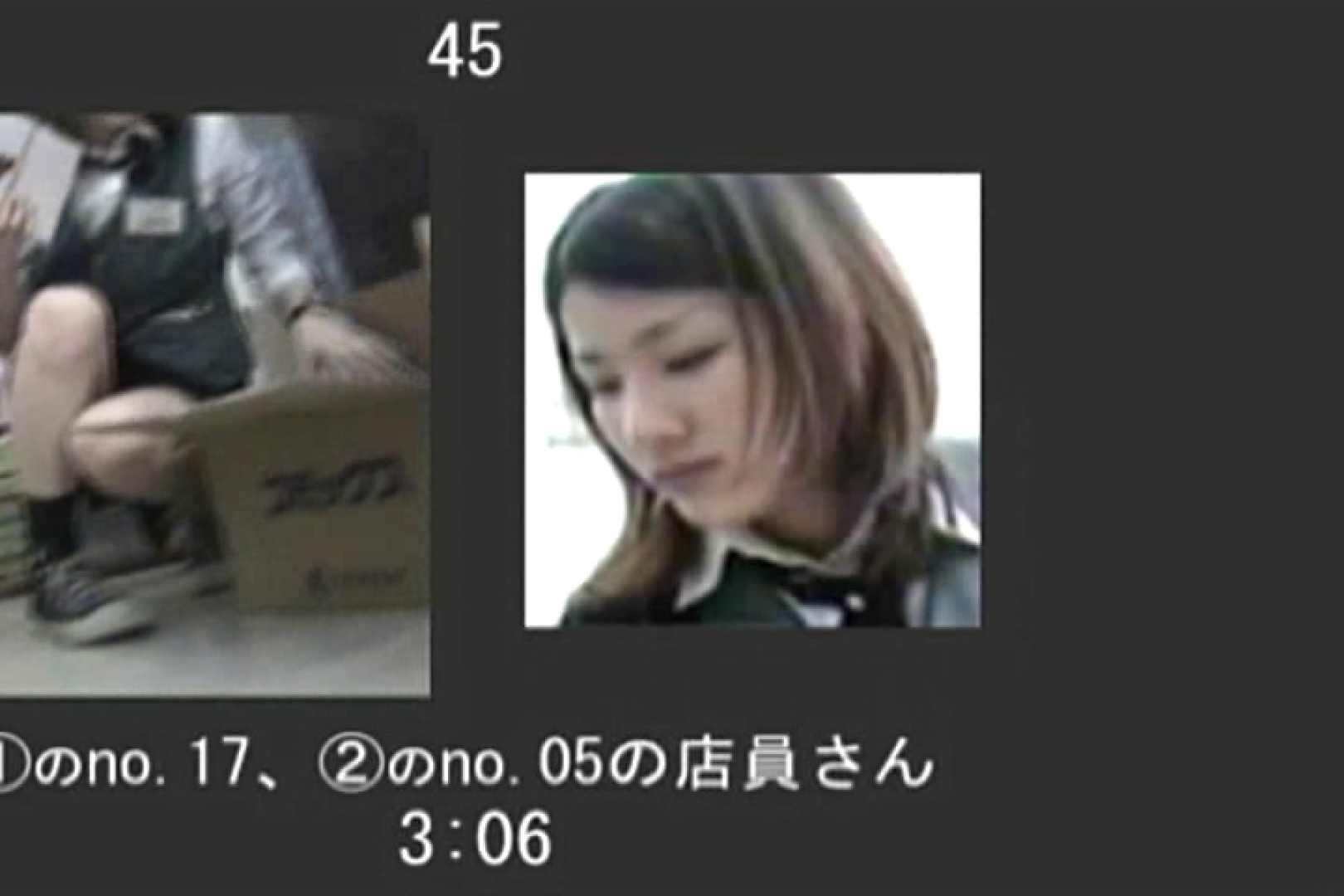 カメラぶっこみ!パンチラ奪取!!Vol.6 OLヌード天国 | パンチラ  94PIX 16
