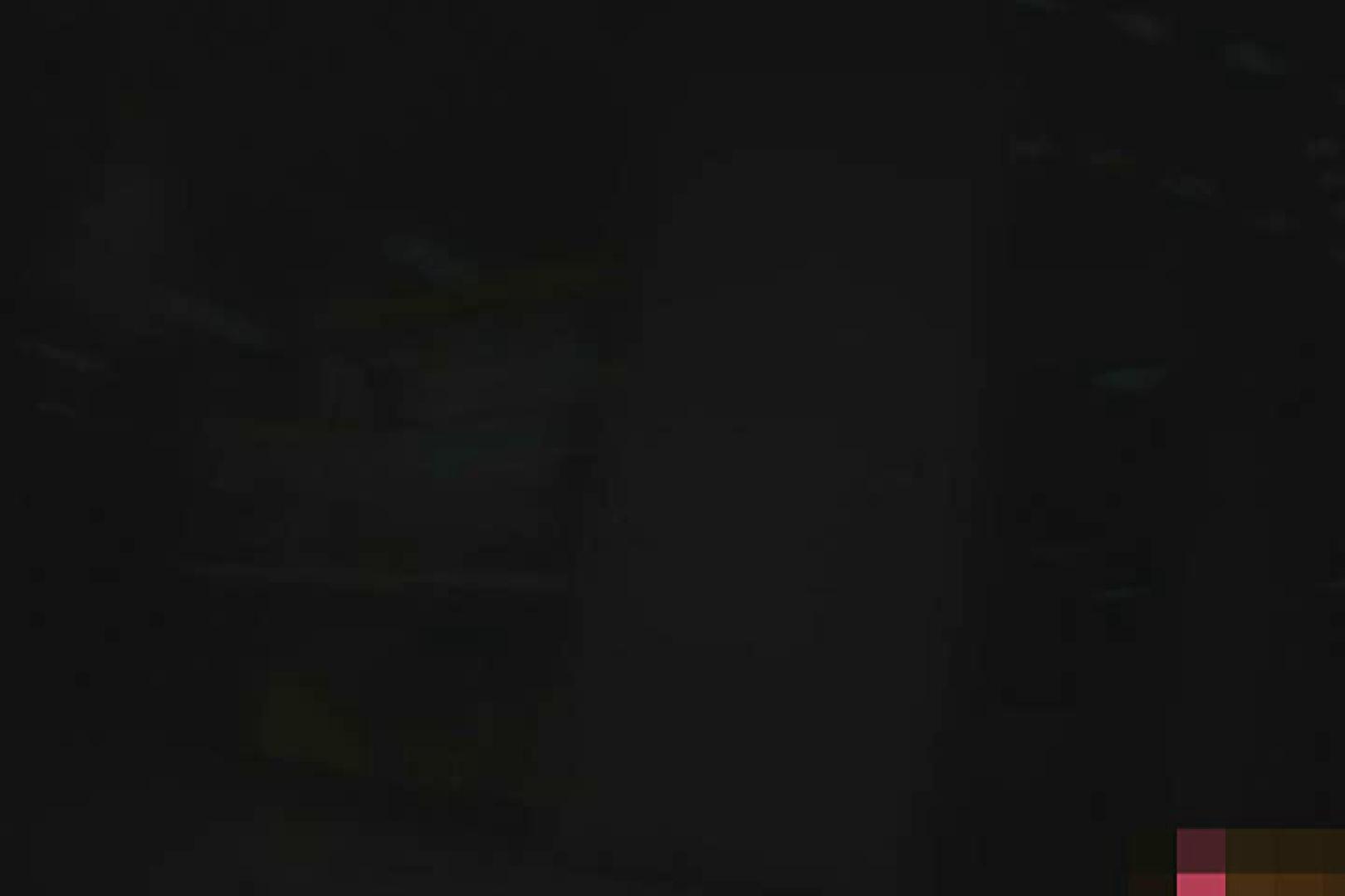 カメラぶっこみ!パンチラ奪取!!Vol.7 OLヌード天国 戯れ無修正画像 77PIX 17