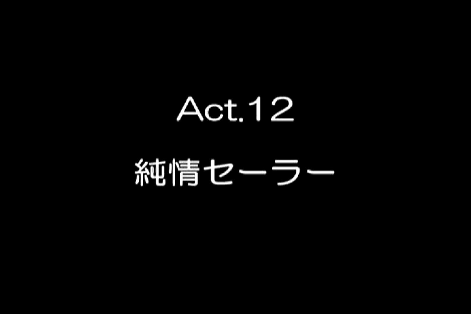 セックスアダルト動画|可愛いあの子にロックオン!!Vol.4|ピープフォックス(盗撮狐)