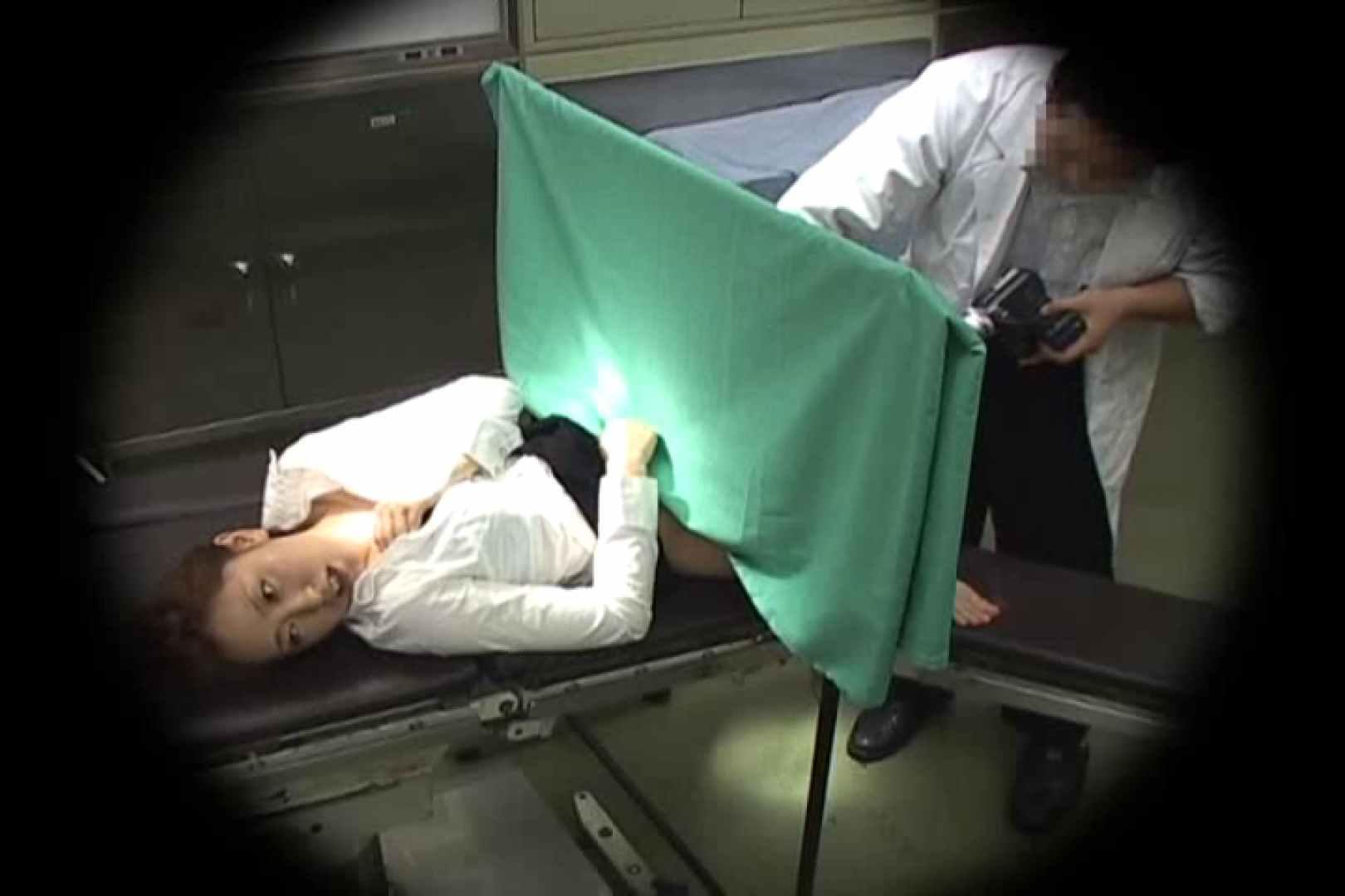 はらませ変態医師!受精完了!!Vol.2 OLヌード天国 | 0  87PIX 29
