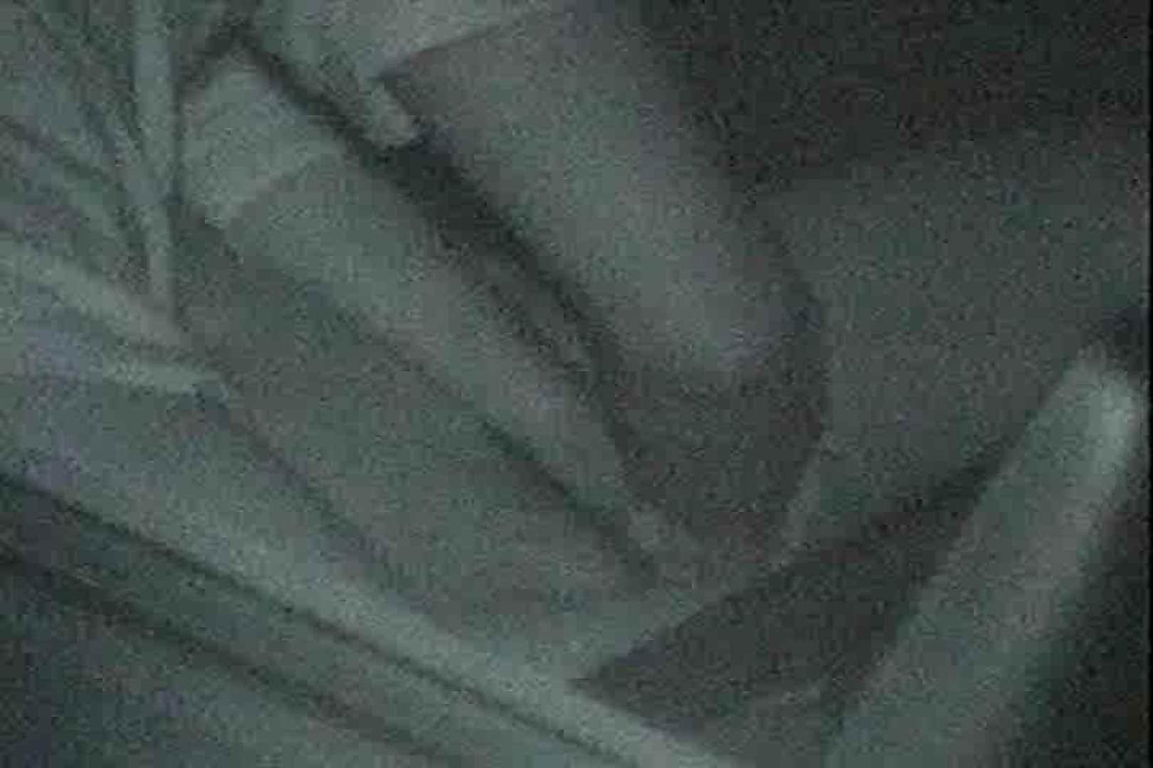 充血監督の深夜の運動会Vol.41 セックス ワレメ無修正動画無料 103PIX 11