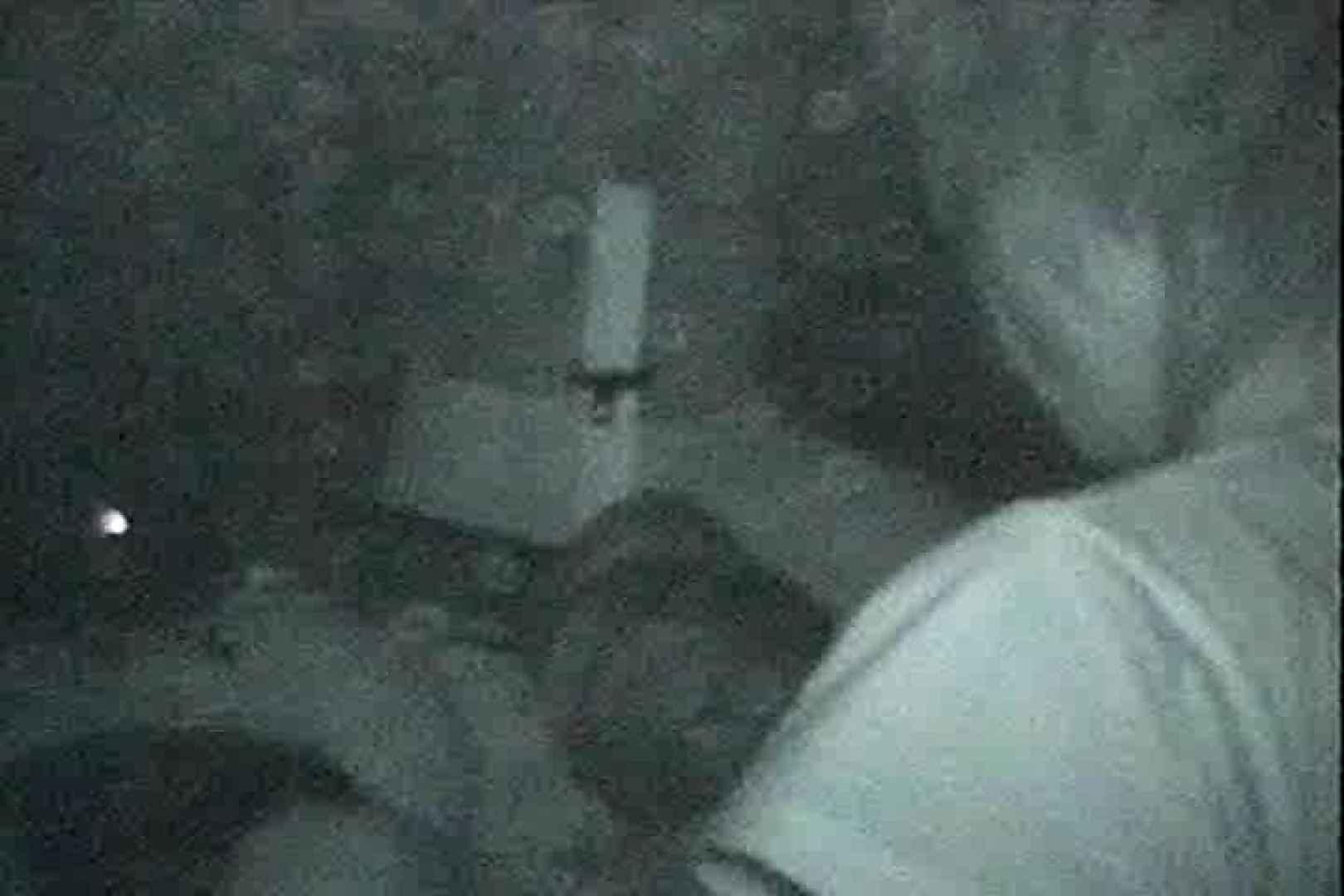 充血監督の深夜の運動会Vol.41 カップルのセックス   OLヌード天国  103PIX 85