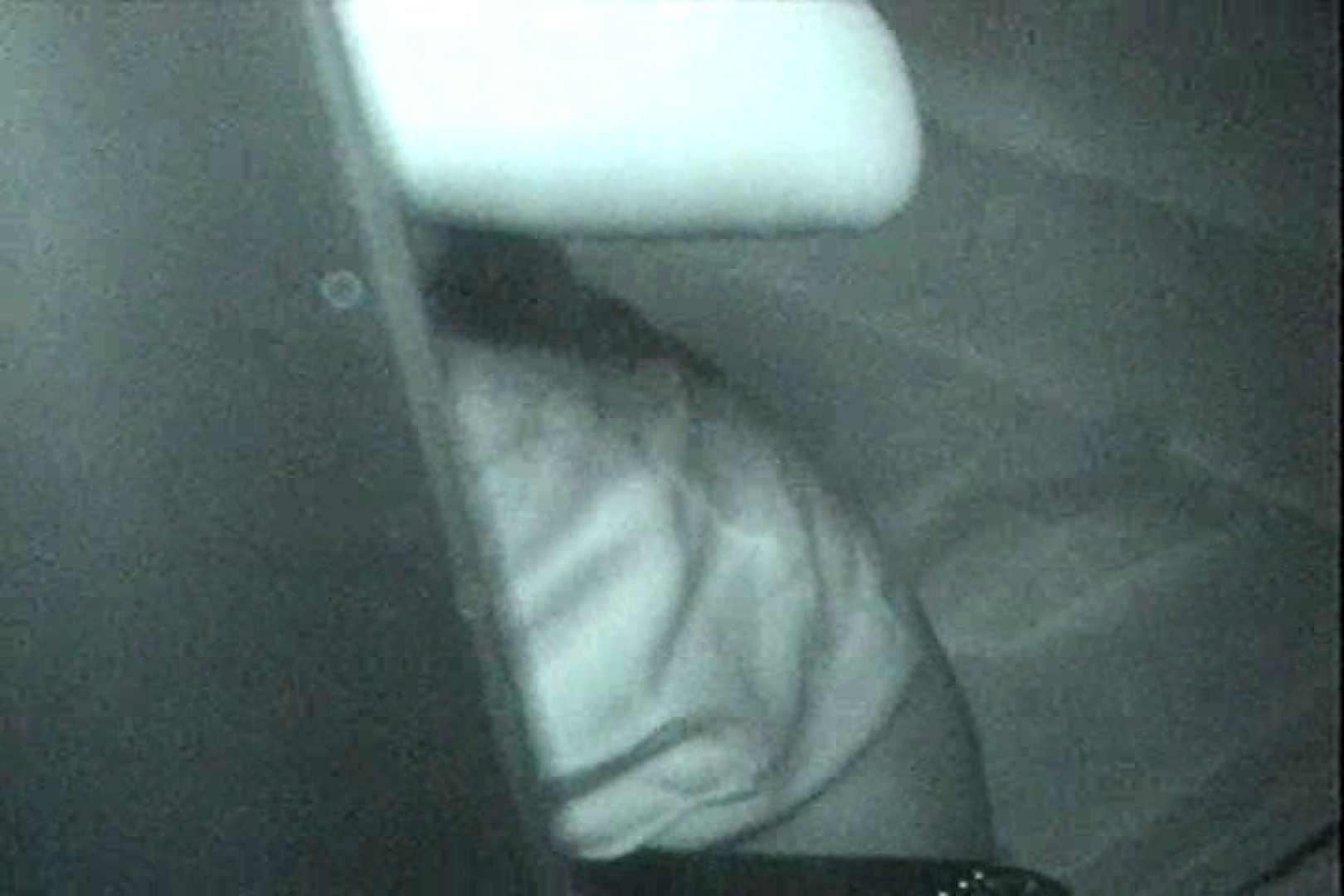 充血監督の深夜の運動会Vol.41 セックス ワレメ無修正動画無料 103PIX 103