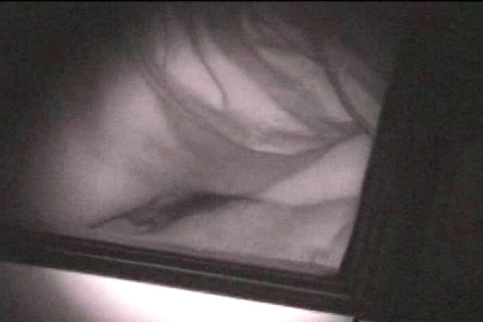 蔵出し!!赤外線カーセックスVol.28 OLヌード天国 オマンコ動画キャプチャ 68PIX 34