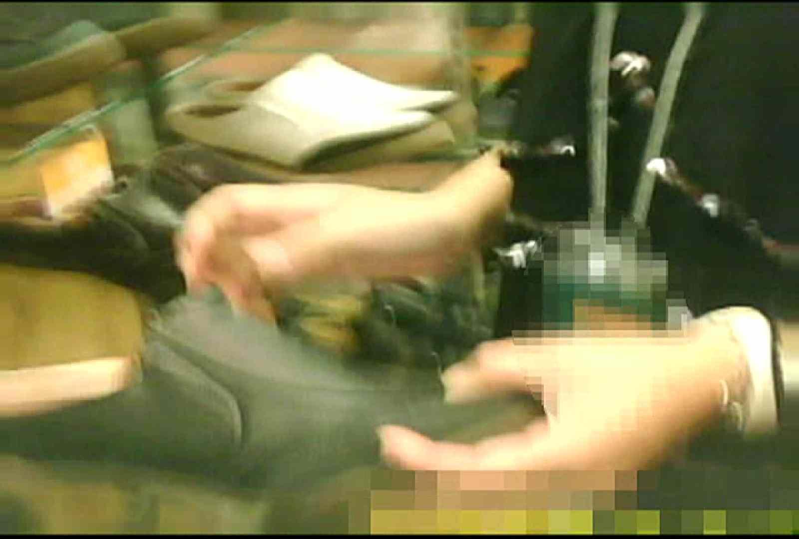 「ノゾキスト」さんの陰撮!!美女サルベージVol.1 覗き セックス画像 89PIX 44