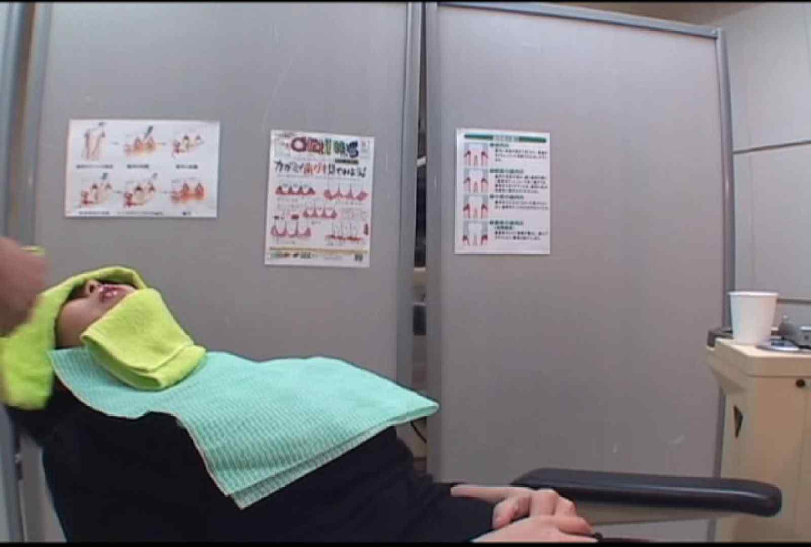 看護師が流出させた歯科医院接写パンツVol.3 接写  62PIX 44