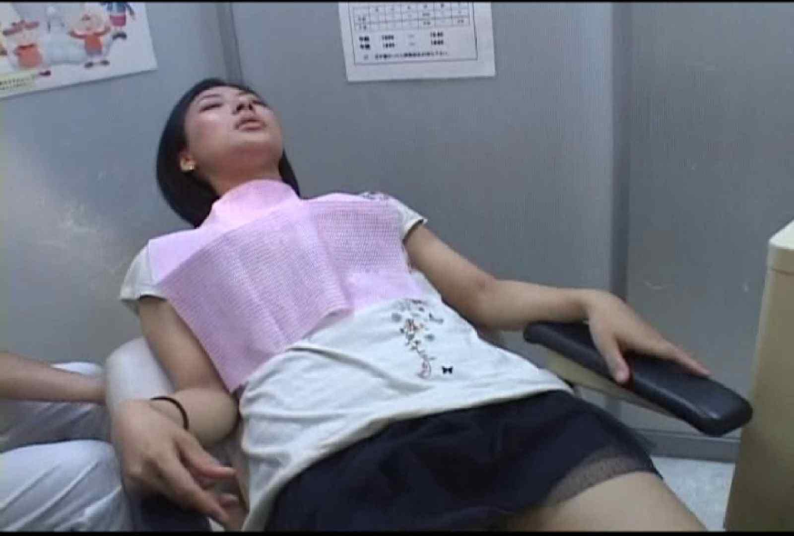 看護師が流出させた歯科医院接写パンツVol.3 接写  62PIX 54