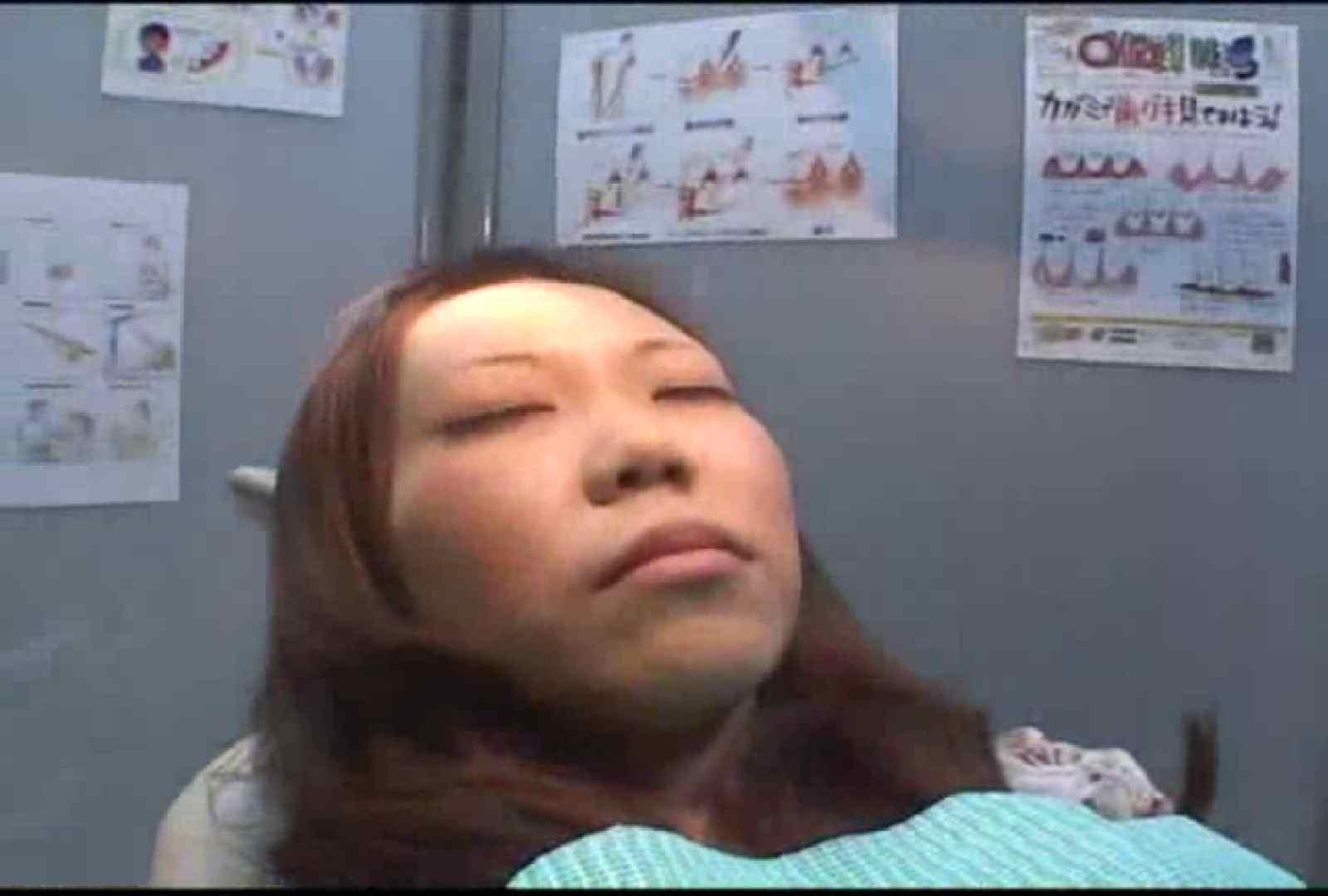 看護師が流出させた歯科医院接写パンツVol.4 OLヌード天国  74PIX 52