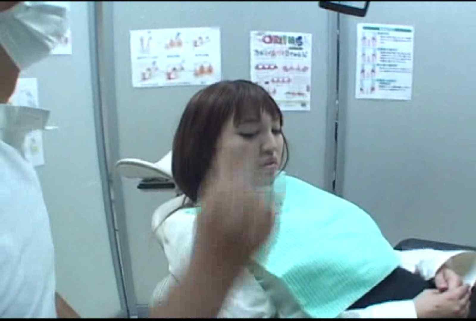 看護師が流出させた歯科医院接写パンツVol.4 OLヌード天国  74PIX 66