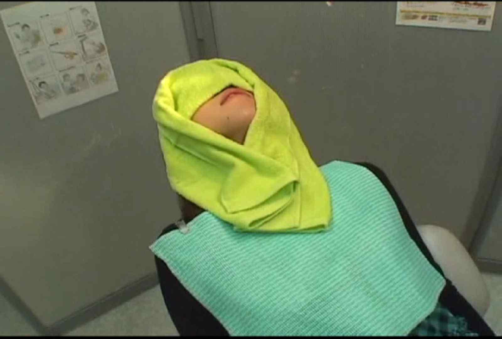 看護師が流出させた歯科医院接写パンツVol.5 接写 オマンコ動画キャプチャ 56PIX 4