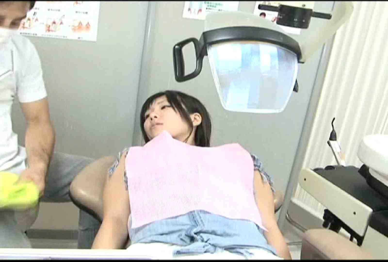 看護師が流出させた歯科医院接写パンツVol.5 パンチラ すけべAV動画紹介 56PIX 18